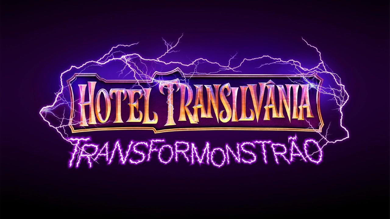 """Filme """"Hotel Transilvânia 4"""" ganha título nacional e novo curta"""